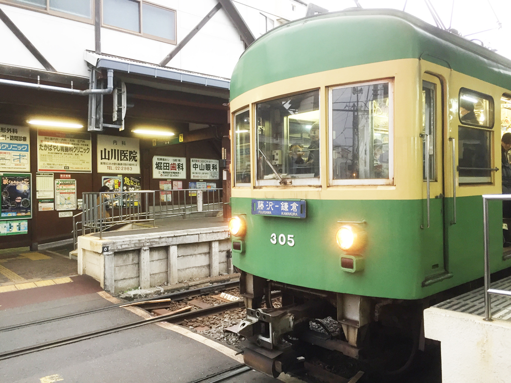 江ノ島電鉄江ノ島駅