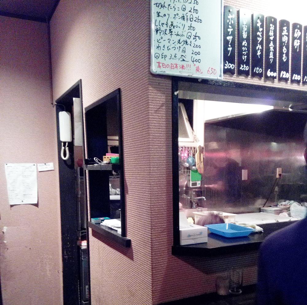 【大船】ヒグラシ文庫 文科系立ち飲み居酒屋 アンダーグラウンド的な店の雰囲気 バー 焼鳥